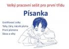 Písanka – velký pracovní sešit pro první třídu